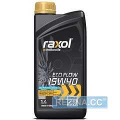 Моторное масло RAXOL Eco Flow - rezina.cc