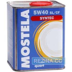 Купить Моторное масло MOSTELA Syntec 5W-40 SL/CF (1л)