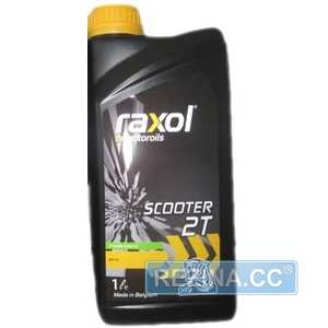 Купить Моторное масло RAXOL Scooter 2T (1л)