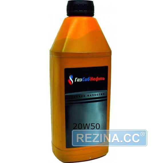 Моторное масло ГАЗСИБНЕФТЬ Mineral - rezina.cc