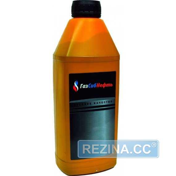 Трансмиссионное масло ГАЗСИБНЕФТЬ ТАД-17а - rezina.cc