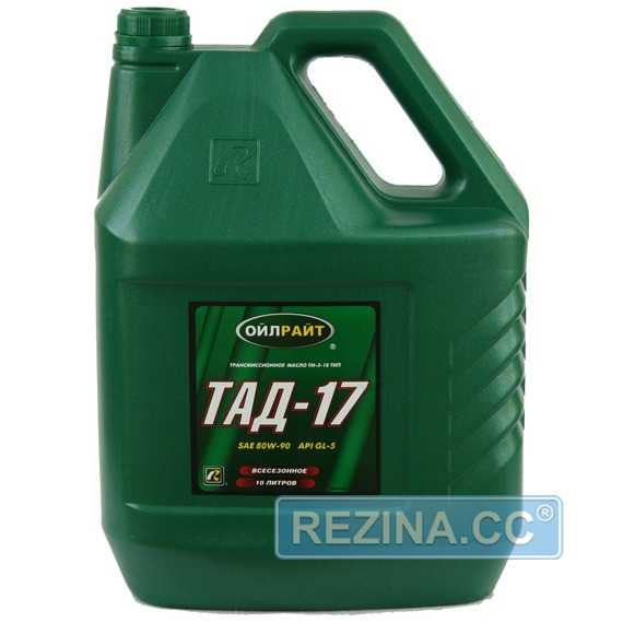Трансмиссионное масло MAXIMUS TAD-17 - rezina.cc