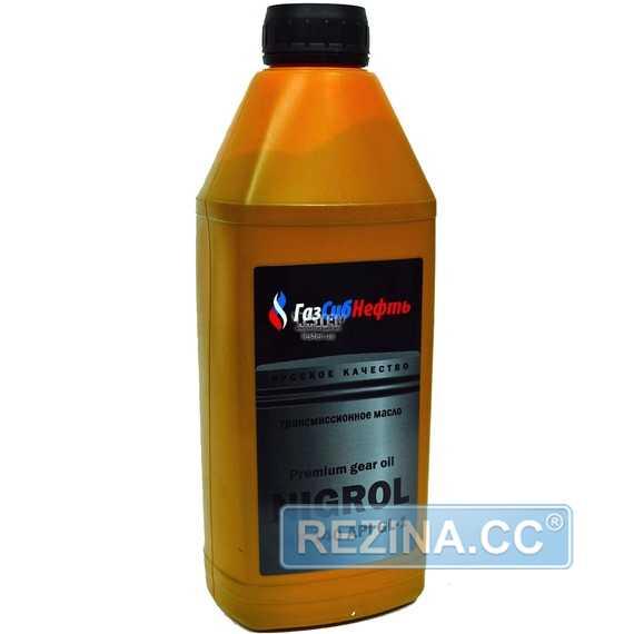 Трансмиссионное масло ГАЗСИБНЕФТЬ Нигрол - rezina.cc