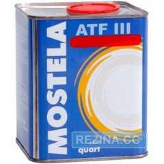Трансмиссионное масло MOSTELA ATF III - rezina.cc