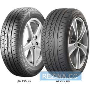 Купить Летняя шина Matador MP 47 Hectorra 3 255/35R19 96Y