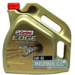 Моторное масло CASTROL EDGE FST Turbo Diesel - rezina.cc