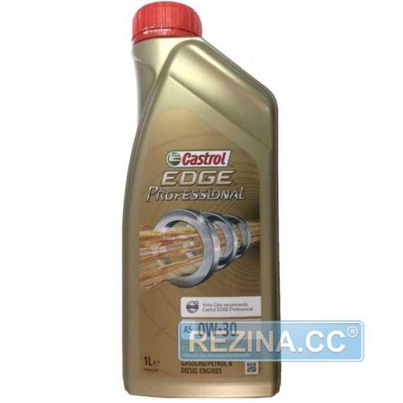 Моторное масло CASTROL EDGE Professional - rezina.cc
