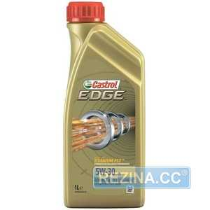 Купить Моторное масло CASTROL Edge LL 5W-30 (1л)