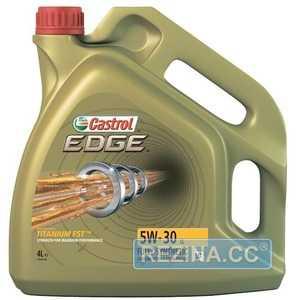 Купить Моторное масло CASTROL Edge LL 5W-30 (4л)