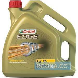 Купить Моторное масло CASTROL Edge LL 5W-30 (5л)