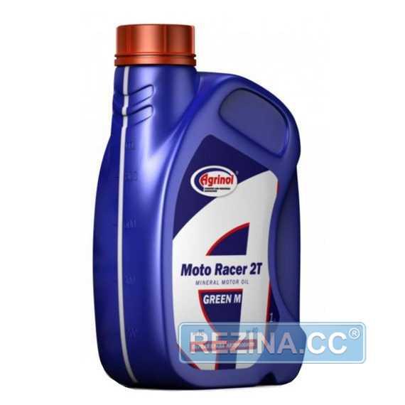 Масло для мотоциклов AGRINOL Moto Racer 2T - rezina.cc