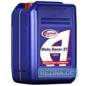 Купить Масло для мотоциклов AGRINOL Moto Racer 2T SAE 40 API TC (20л)