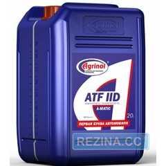 Трансмиссионное масло AGRINOL ATF IID A-Matic - rezina.cc