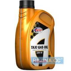 Купити Моторне мастило AGRINOL TAXI Gas Oil 10W-40 SG/CD (1л)