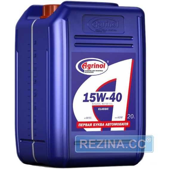Моторное масло AGRINOL Standard - rezina.cc