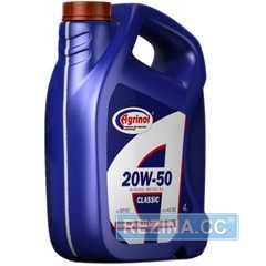 Купить Моторное масло AGRINOL Standard 20W-50 SF/CC (4л)