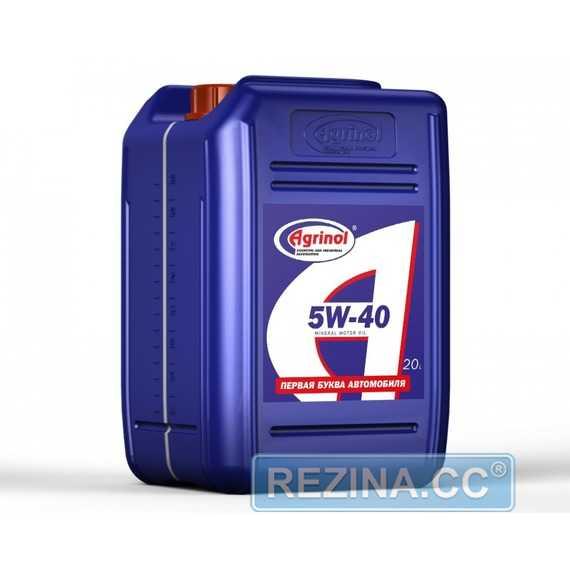 Моторное масло AGRINOL Premium - rezina.cc