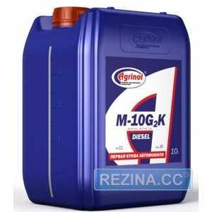 Купить Моторное масло AGRINOL М-10Г2к Diesel (10л)