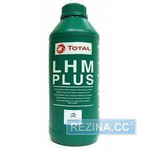 Купить Трансмиссионное масло TOTAL Fluide LHM Plus (1л)