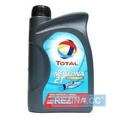 Моторное масло TOTAL Neptuna 2T SuperSport - rezina.cc