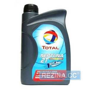 Купить Моторное масло TOTAL Neptuna 2T SuperSport (1л)