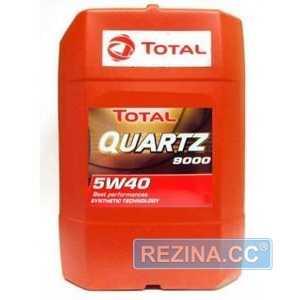 Купить Моторное масло TOTAL QUARTZ 9000 5W-40 (20л)