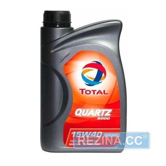 Моторное масло TOTAL QUARTZ Diesel 5000 - rezina.cc