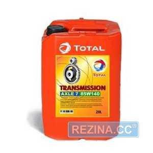 Купить Трансмиссионное масло TOTAL Transmission AXLE 7 85W-140 (20л)