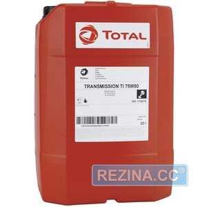 Купить Трансмиссионное масло TOTAL Transmission Gear 8 FE 75W-80 (20л)
