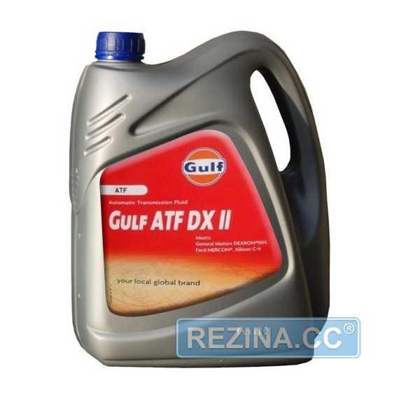 Трансмиссионное масло GULF ATF DX II - rezina.cc