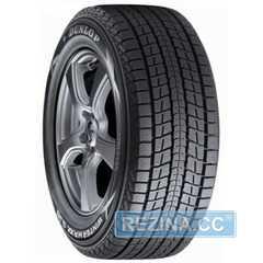 Купить Зимняя шина Dunlop Winter Maxx SJ8 225/60R18 100R