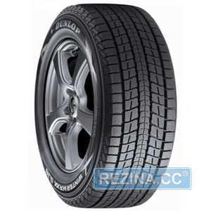 Купить Зимняя шина Dunlop Winter Maxx SJ8 255/50R19 107R