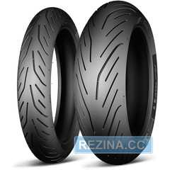 Купить MICHELIN Pilot Power 3 120/70R17 Front 58W