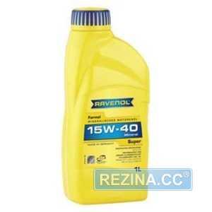 Купить Моторное масло RAVENOL Formel Super 15W-40 API SF/CD (1л)