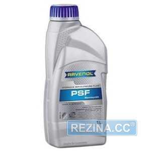 Купить Гидравлическое масло RAVENOL Hydraulik PSF Fluid (1л)