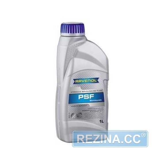 Гидравлическое масло RAVENOL Hydraulik PSF Fluid - rezina.cc
