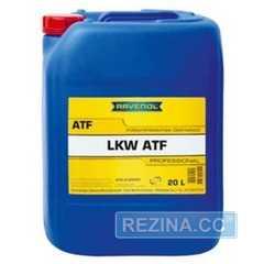 Гидравлическое масло RAVENOL LKW ATF Synthetik - rezina.cc