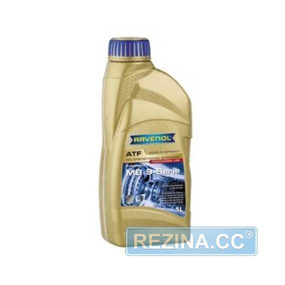 Трансмиссионное масло RAVENOL ATF M 9-Serie - rezina.cc