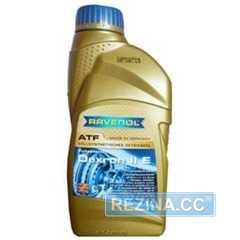 Трансмиссионное масло RAVENOL ATF Dexron II E - rezina.cc