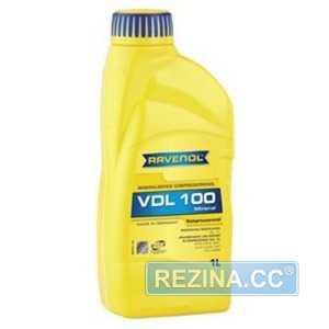 Купить Компрессорное масло RAVENOL Kompressorenoel VDL 100 (1л)