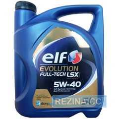 Купить Моторное масло ELF EVOLUTION Full-Tech LSX 5W-40 (5л)