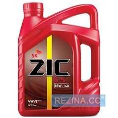Купить Трансмиссионное масло ZIC G-5 85W-140 (4л)