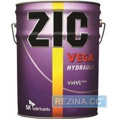 Гидравлическое масло ZIC Vega 68 - rezina.cc