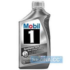 Трансмиссионное масло MOBIL 1 Synthetic ATF - rezina.cc