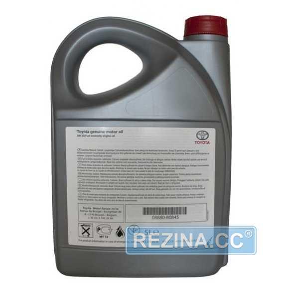 Моторное масло TOYOTA Premium Fuel Economy - rezina.cc