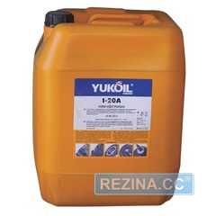 Индустриальное масло YUKOIL И-20А - rezina.cc