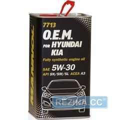 Купить Моторное масло MANNOL O.E.M. 7713 For Hyndai Kia (4л) metall
