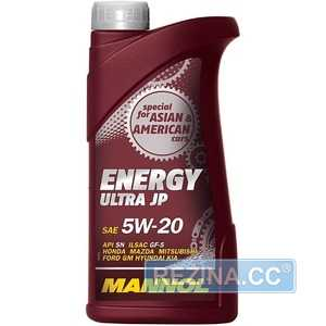 Купить Моторное масло MANNOL Energy Ultra JP 5W-20 (1л)