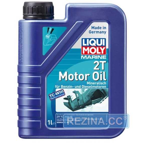 Масло для лодочных моторов LIQUI MOLY Marine 2T Motor Oil - rezina.cc