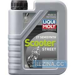 Масло для мотоциклов LIQUI MOLY Motorbike 2T Semisynth Scooter Street - rezina.cc